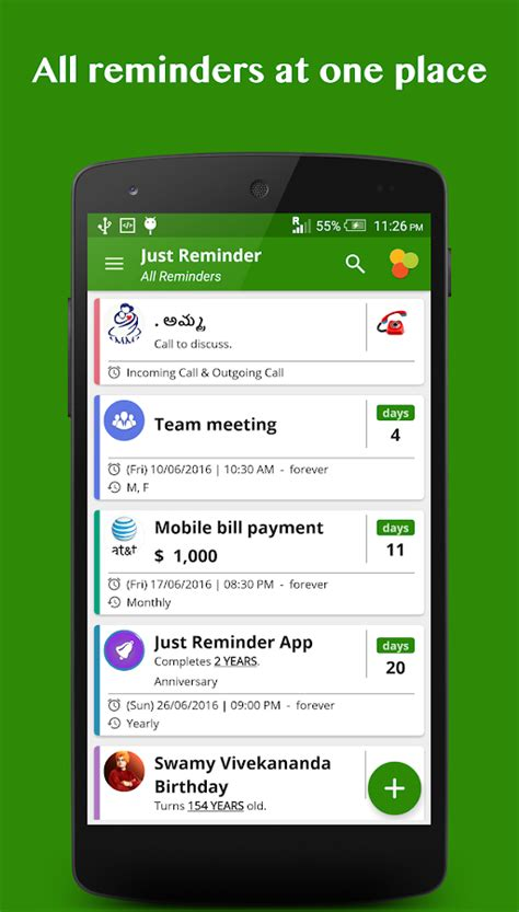 android reminders just reminder android apps on play
