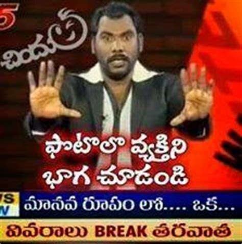 funny comment photos in telugu facebook memes telugu latest fb photo comments