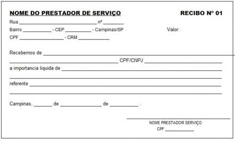 como imprimir recibo imposto de renda 2016 imprimir formulario de imposto de renda 2016 new style