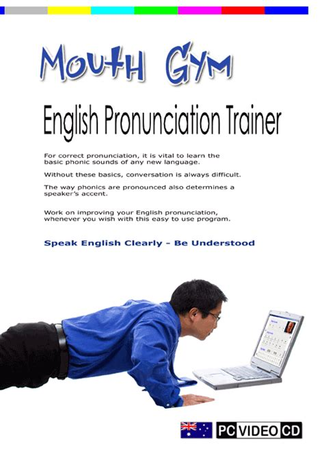 L Pronunciation by Pronunciation