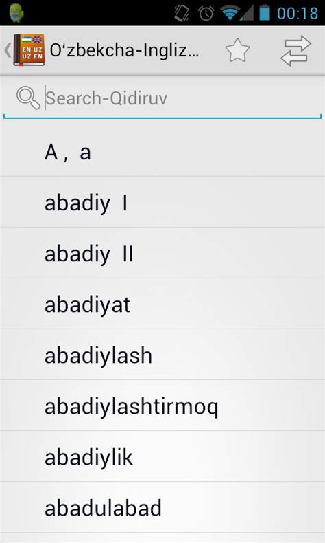 uzbek english dictionary free download for android english uzbek dictionary apk download free books