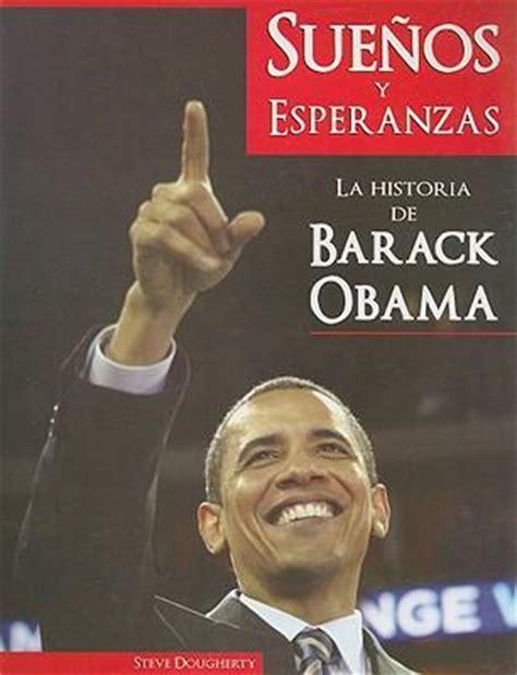 barack obama biography spanish suenos y esperanzas la historia de barack obama steve