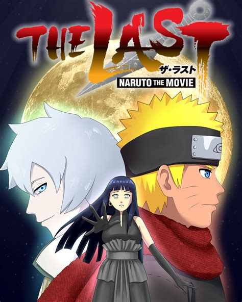 the last image gallery naruhina the last