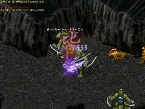 conquer online tutorial quests how to pick up an item someboy is sitting on in conquer