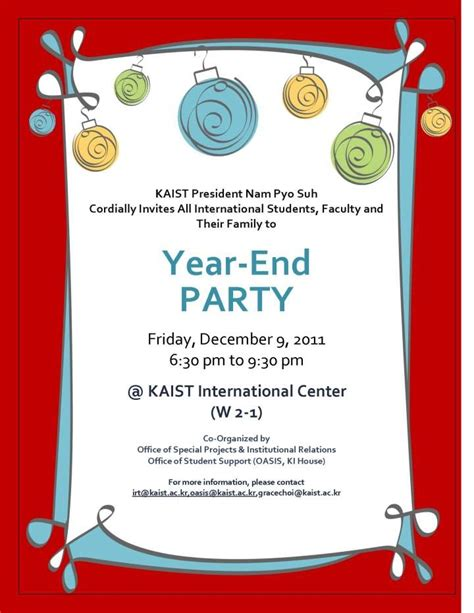 End Of Year Invitation Cards