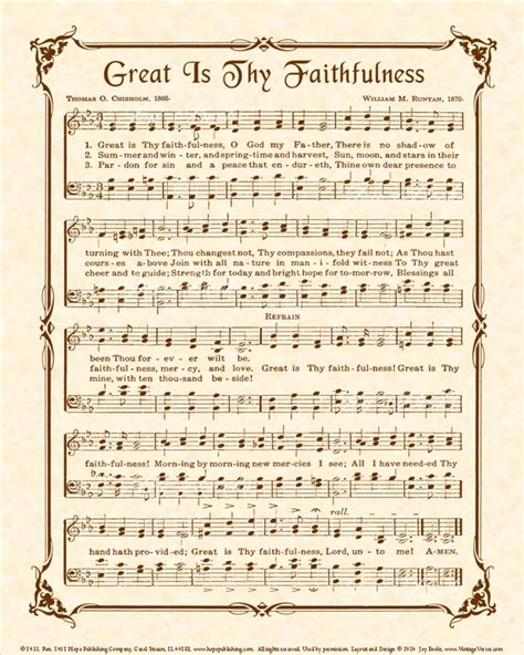 printable lyrics to great is thy faithfulness lyric great is thy faithfulness lyrics great is and