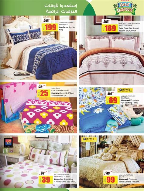 discount bed sheets comforters bed sheets great discount lulu discountsales ae discount sales