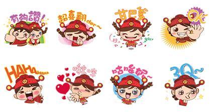 Sticker Stiker Pesanan Agan Rama tbb golden baby line stickers