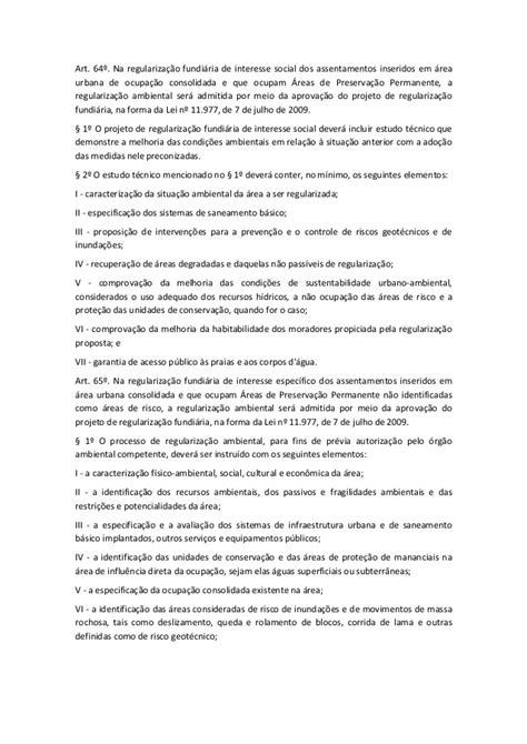 Codigo florestal lei nº 12.651, de 25 de maio de 2012