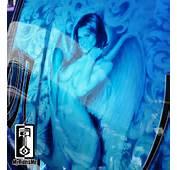 Airbrush Blue Flames Custom Airbrushing
