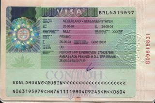 syarat pembuatan visa turis visa bisnis traveling tips