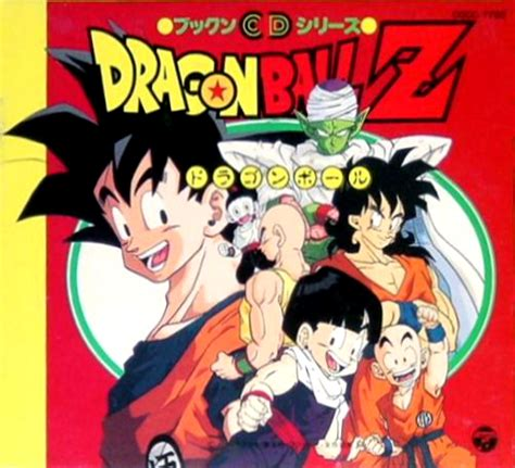 id anime wikipedia dragon ball z wikipedia bahasa indonesia ensiklopedia bebas