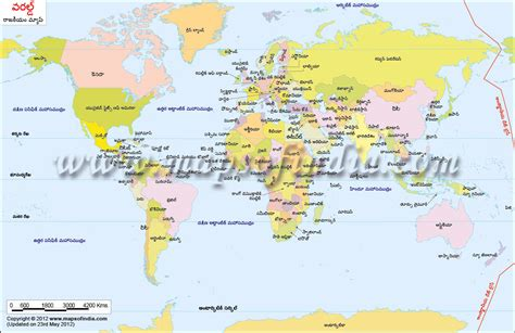 printable world map com world map in telugu