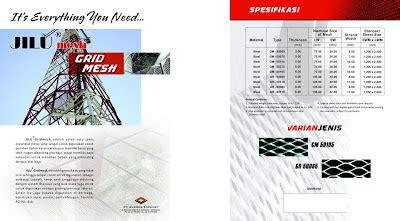 Gridmesh Gr 50080 jilu 174 mesh grid mesh