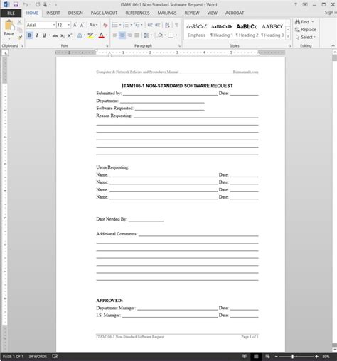 standard request for template non standard software request template