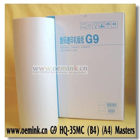 gestetner master compatible thermal master box of 2 cpmt17 jp12 gestetner master compatible thermal master box of 2 g11 a3 masters
