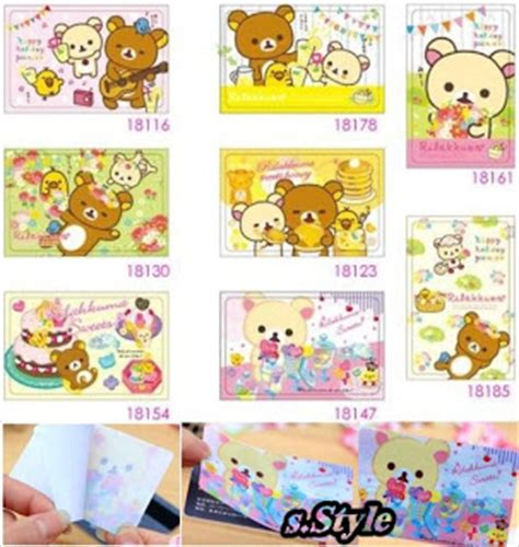 ezlink card sticker template bobodino rilakkuma ez link card sticker