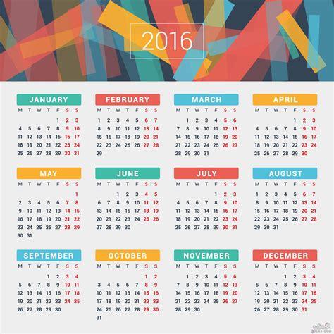 new year 14 feb 2016 تقويم ورسائل وصور تهنئة راس السنة 1437 2016 happy new year