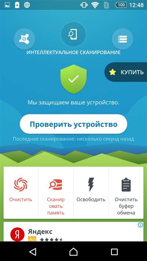 avast mobile avast mobile security