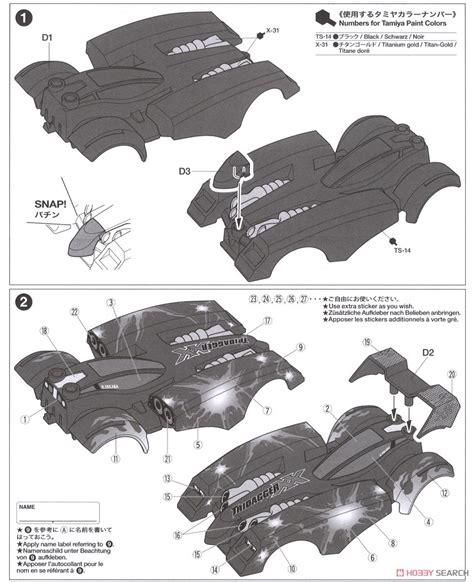 Tamiya Mini 4wd Tridagger X tridagger xx ms chassis mini 4wd images list