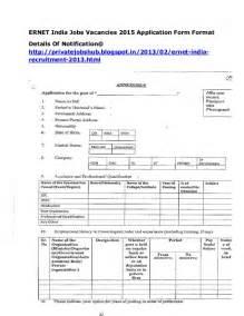 ernet india jobs vacancies 2015 application form format