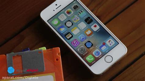 iphone se review  apples phoenix