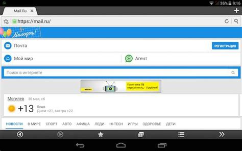 boat browser for tablet unlocked boat browser for tablet 2 2 1 pro на русском 187 свежие
