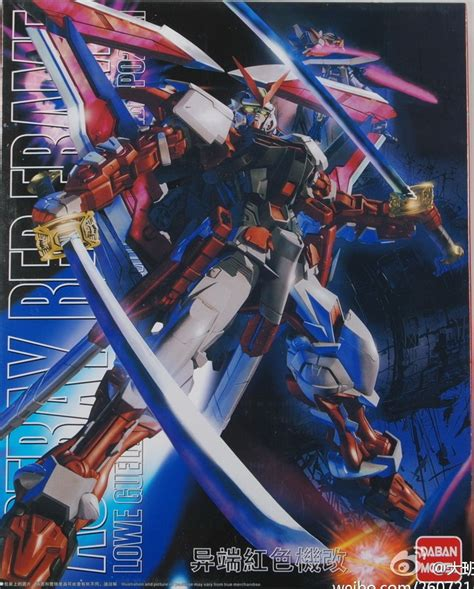 Mg 1100 00 Qant Qanta Gundam Daban model kit daban model 1 100 mg astray frame
