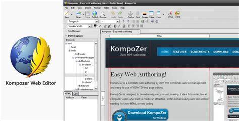 kompozer web design html editor 20 web design software in 2018 the ultimate list of top