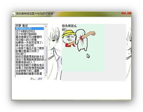 sketchbook rar softorbits sketch drawer pro 1 3 portable rar