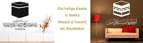 tattoo halal atau haram islamische wandtattoo haram reuniecollegenoetsele