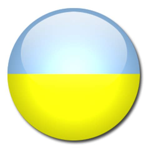 consolato algerino a ucraina ua
