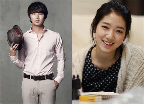 film drama park shin hye park shin hye and yoon shi yoon to star in new drama