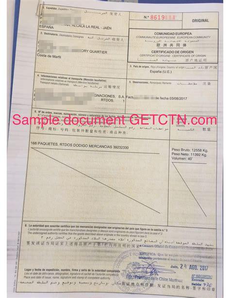 certificate of origin sle document get ctn