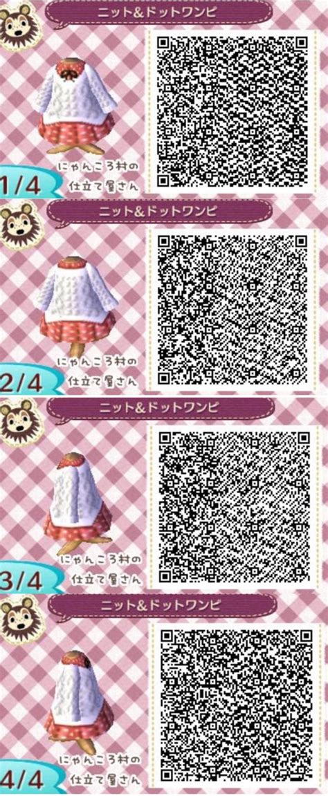 clothing themes animal crossing new leaf sweater white pink cardigan winter fall