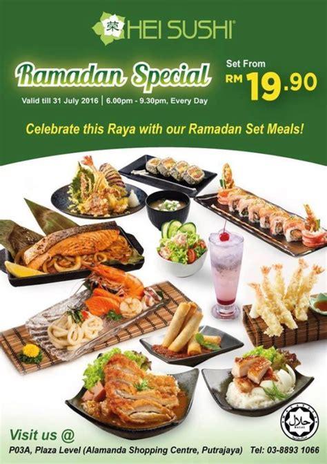 Alamanda Set ramadan set meals 2016 hei sushi alamanda shopping