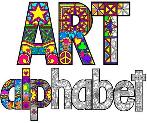 printable alphabet art printable bubble letters