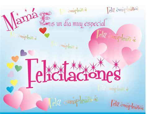 imagenes de feliz cumpleaños mama lina andrea zu 241 iga rodriguez google