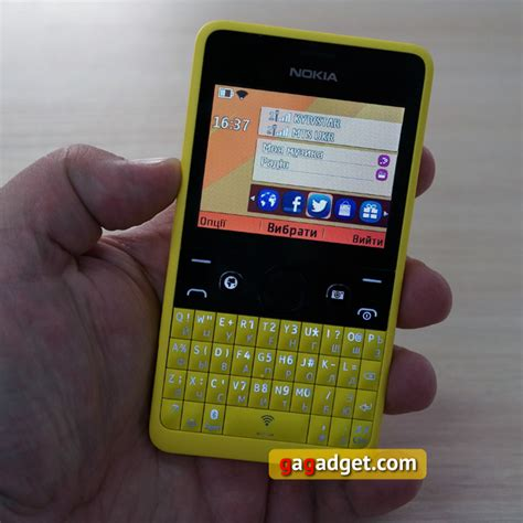 keroppi themes for nokia asha 210 java themes for nokia asha 210 игры бесплатно на телефон