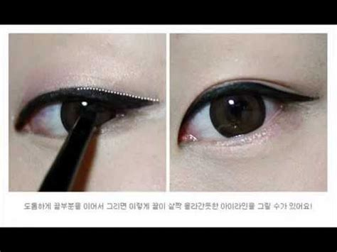 tutorial pakai lipstik ala korea tutorial make up eyeliner ala korea saubhaya makeup