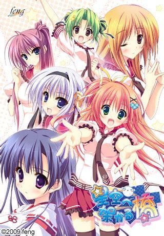 kumpulan anime terbaik kumpulan anime ecchi harem terbaik