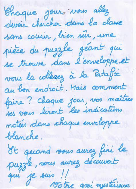 Exemple De Lettre Noel Exemple Lettre Pere Noel