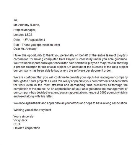 sample appreciation letter documents