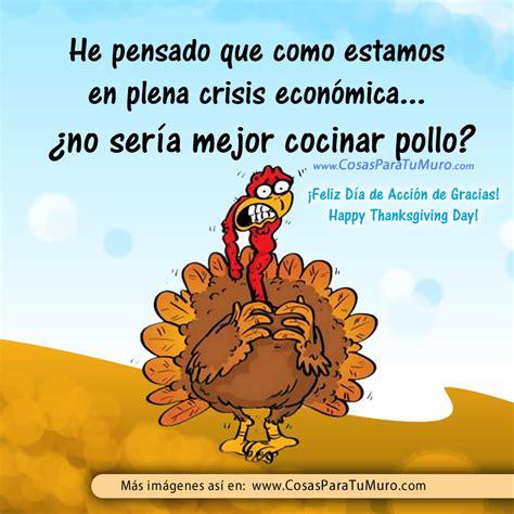 imagenes y frases de thanksgiving pollo para thanksgiving