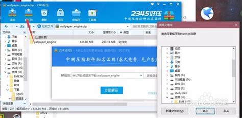 wallpaper engine exe download wallpaper engine破解 搜狐科技 搜狐网