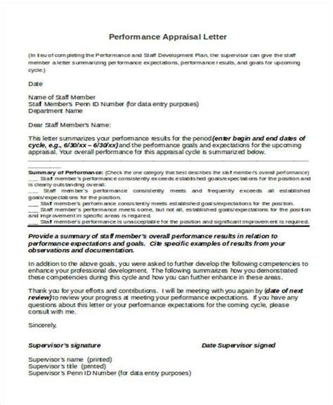 sample appraisal formats ms word excel