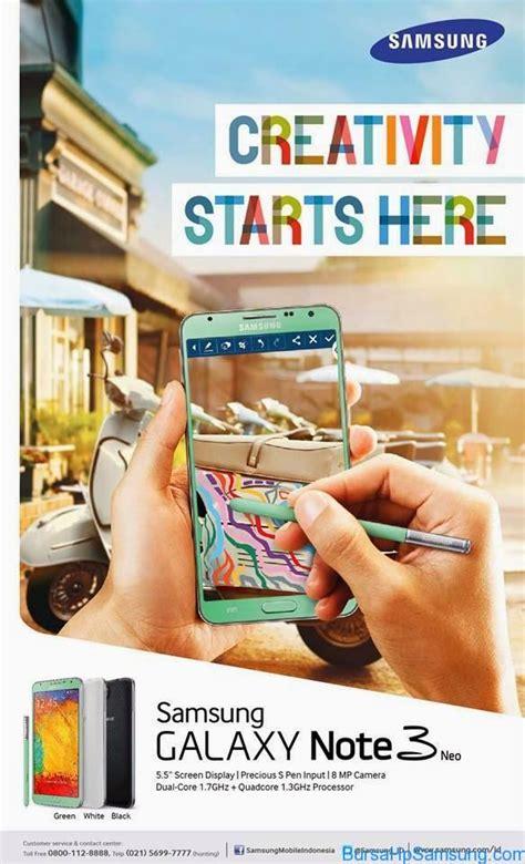 Harga Samsung Note 3 Neo harga galaxy note 3 neo terbaru update april 2018