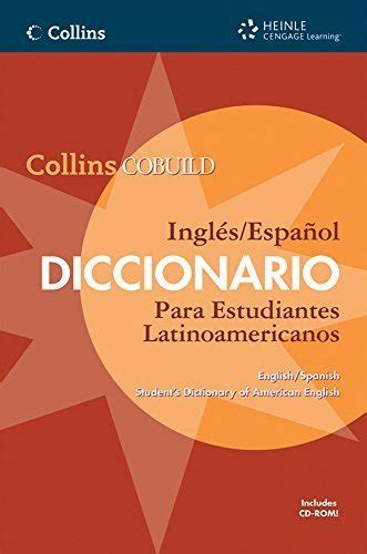 0007423764 collins cobuild dictionary of collins cobuild advanced dictionary of english