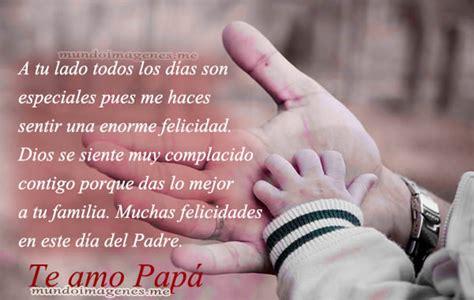 imagenes emotivas para el dia del padre imagenes dia del padre 2016 con frases muy bonitas mundo