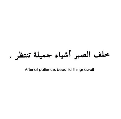 muslim tattoo quotes 73 best images about arabic quotes poetry on pinterest